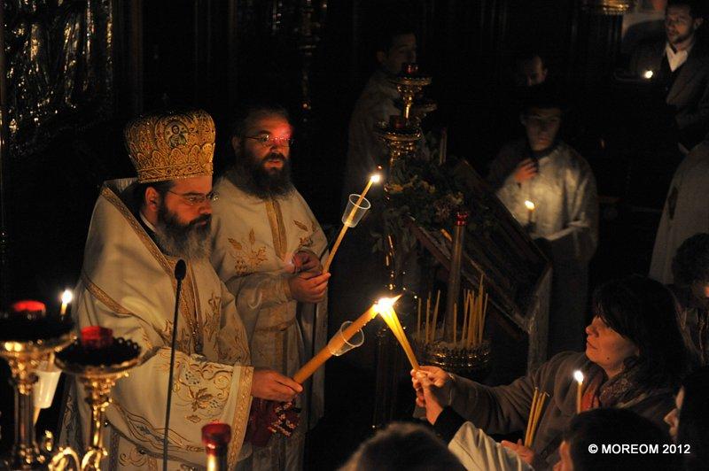 2012 04 15 Sfintele Pasti la catedrala mitropolitana din Paris