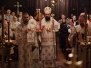Începutul Sfintei Liturghii